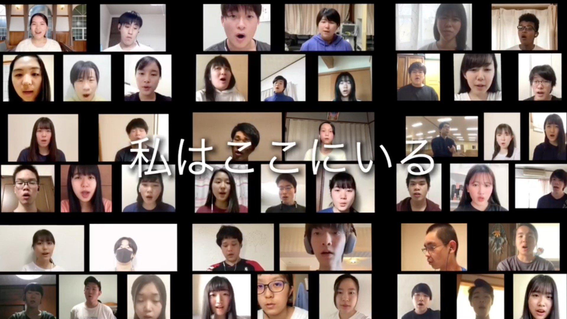 高校聖歌隊によるリモート01.jpg